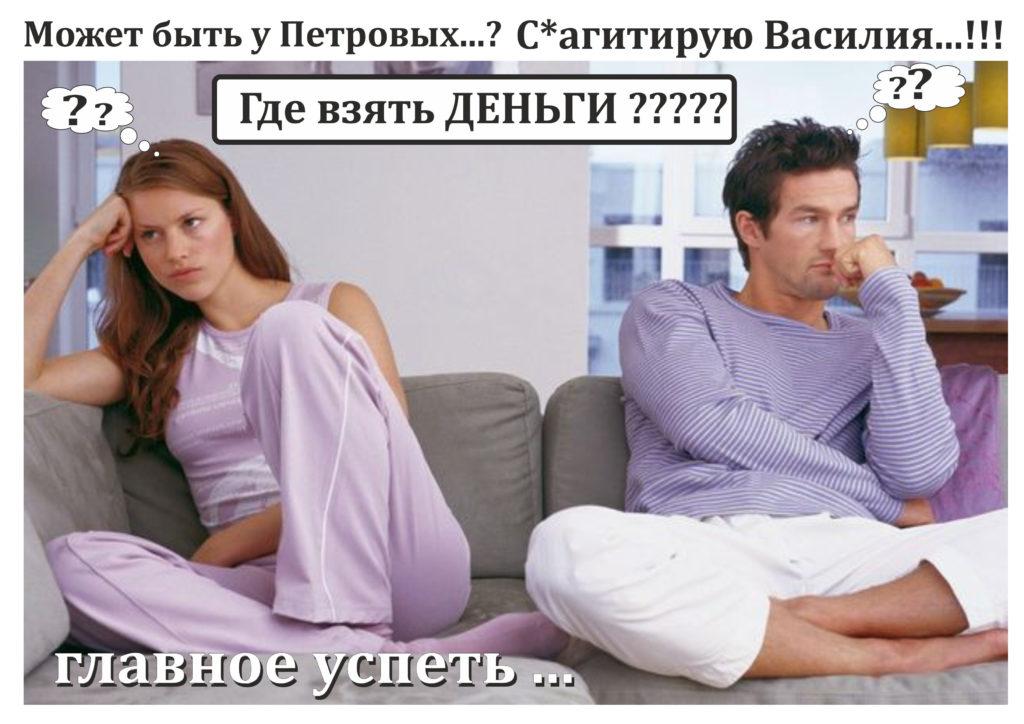 Акция !!! Распродажа мебели!!! Скидки до 50% !!!